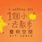 a walking dot logo